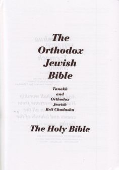 GobleTanakh Title, Bible In My Language