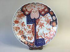 19th Century Japanese Arita Imari Plate