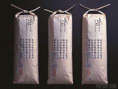 Daily package. Japanese. Stylish - TunaMelts