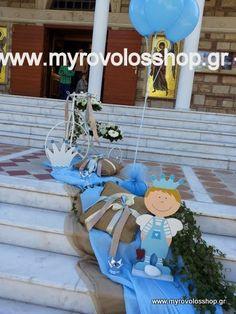 myrovolos : βάπτιση Μεταμόρφωση Σωτήρος στη Μεταμόρφωση 2, βάπ...