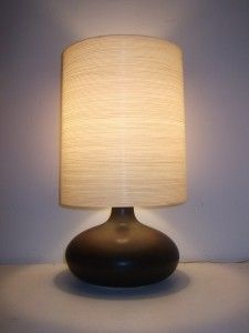The Lotte lamp that got away.