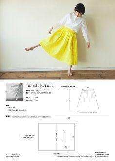 おとなギャザースカートの型紙と作り方