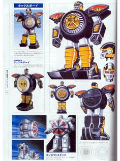 Power Rangers Zeo, Power Rangers Toys, Power Rangers Megazord, Go Go Power Rangers, Mighty Morphin Power Rangers, Zoids, Old School Cartoons, Robot Art, Nerdy