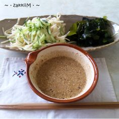 A Subtly Sweet Sesame Miso Dipping Sauce For Somen Noodles