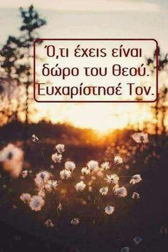 Picture Quotes, Love Quotes, Quotes Quotes, Greek Symbol, Greek Quotes, Spiritual Life, Jesus Quotes, Life Advice, Poetry Quotes