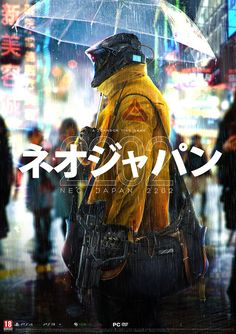 Neo Japan 2202 by Johnson Ting poster graphic design Cyberpunk Kunst, Cyberpunk City, Cyberpunk Tattoo, Cyberpunk Clothes, Cyberpunk Fashion, Cyberpunk 2077, Arte Ninja, Arte Robot, Robot Art