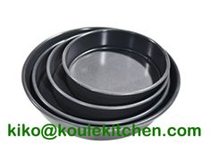 Round Cake Pan with Removable Base, Low Wall