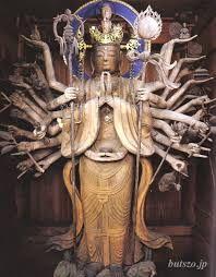 「千本釈迦堂 六観音」の画像検索結果