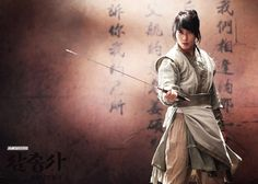 Jung Yong Hwa in The Three Musketeers