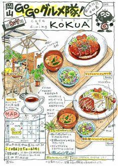Food Catalog, Recipe Drawing, Japanese Food Art, Food Doodles, Food Map, Chibi Food, Food Sketch, Travel Drawing, Food Drawing