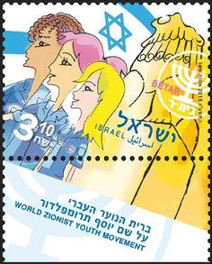 http://www.israelpost.co.il/mall.nsf/prodsbycode/737