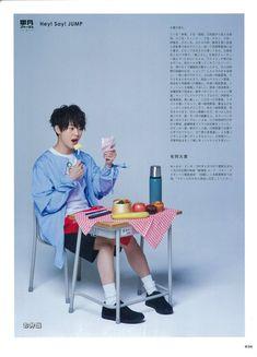 He fits this photoshoot so much :'v Yuto Nakajima, Music Power, Japanese Boy, Idol, Baby Boy, Sayings, Photoshoot, Magazine