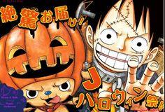 One Piece Luffy, One Piece Anime, One Piece Chapter, Pumpkin Art, Monkey D Luffy, Blue Exorcist, Good Manga, Trick Or Treat, Happy Halloween