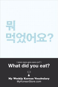 What did you eat?