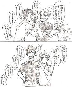 愁❄️ (@Co_lor8yk) さんの漫画 | 51作目 | ツイコミ(仮) Kuroo, Kageyama, Haikyuu Anime, Anime Chibi, Chibi Sketch, Fandoms, Manga, Comics, Pictures