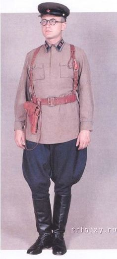 Uniforms In The Red Army | English Russia | Page 4                              …