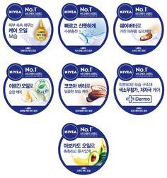 0번째 이미지 Pop Design, Label Design, Layout Design, Packaging Design, Cosmetic Display, Cosmetic Design, Pop Display, Display Design, Pop Stickers