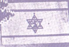 [Zionist Flag (2nd Zionist Congress 1898)]