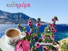 Greece, Summer, Greece Country, Summer Time, Summer Recipes