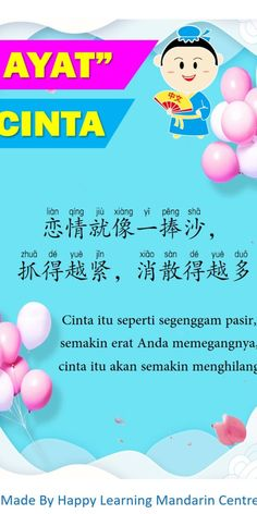 Basic Chinese, Learn Chinese, Learning, Food, Learn Chinese Language, Studying, Essen, Teaching, Eten