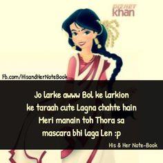 dear diary attitude quotes in urdu - Google Search