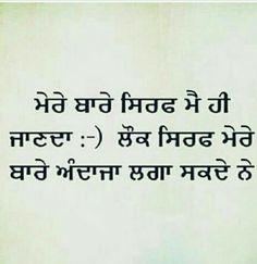 ... Gurbani Quotes, Rumi Quotes, Status Quotes, People Quotes, Best Quotes, Inspirational Quotes, Qoutes, Punjabi Attitude Quotes, Punjabi Love Quotes