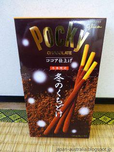 New Winter Pocky in Japan ~ Fuyo no Kuchidoke! Winter Chocolate Pocky with Fine Chocolate
