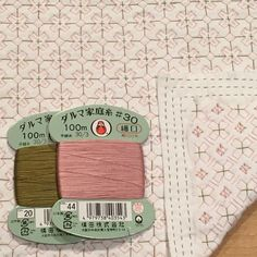 刺し子 4作目 初 #ダルマ糸 で、ステッチ増し増し♪ イメージは桜餅 #刺し子 #sashiko #クロスつなぎ #花ふきん #花布巾 #一目刺し