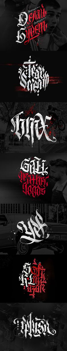 Gothic calligraphy on Behance