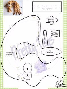 (2) Одноклассники Игрушки Из Ткани, Тканевые Ремесла, Швейные Поделки, Шитье, Шитье Для Малышей, Бесплатный Пошив, Растяпы, Образцы Узоров Для Кукол, Пошив Игрушек