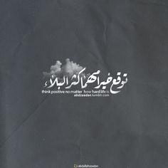 www.daribnkhaldun.com #ترجمة #ترجمة_عمان #ترجمة_الأردن #ترجمة_عمان_الأردن #دار_ابن_خلدون_للترجمة #translation_Amman #translation_Jordan #translation_services_Amman_Jordan