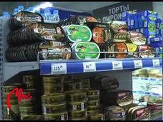 ▶ Пармезан против санкций (First hiding ad) - YouTube