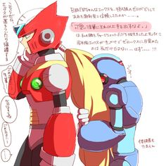"""X you have to let go"" ""No"" *cries* When i saw tis picture this is what i imagine😢. Megaman Zero, Megaman Series, Fighting Robots, Little Blessings, Man Art, Lovey Dovey, Game Character, Videogames, Fangirl"