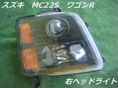 スズキ MC22S ワゴンR 右ヘッドライト 【中古】【楽天市場】