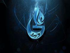 Free Download Ya Ali As Islamic Hd Wallpapers Hazrat Hussain