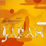 Various - Para-Para Eurobeat All-Japan
