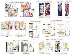 「ベルばら」文具雑貨が19種類も、タカラジェンヌに贈るレターセットなど(画像 5/8) - コミックナタリー