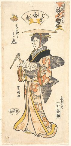 "Utagawa Toyokuni I (Japanese, 1769–1825). ""The Geisha To'e as a Vendor of Poems,"" from the series Gion Festival Costume Parade (Gion mikoshi arai nerimono sugata), ca. 1795. The Metropolitan Museum of Art, New York. Rogers Fund, 1922 (JP1390)"