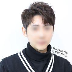 Permed Hairstyles, Hairstyles Haircuts, Haircuts For Men, Perm Hair Men, Men Hair, Korean Perm, Kpop Hair, Hair Reference, Asian Hair
