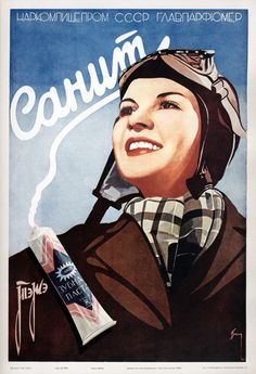 Comrade lady pilot keeps her teeth pearly white with Socialist toothpaste.   The Weird Wonderful World Of Russian Communist Advertising Posters