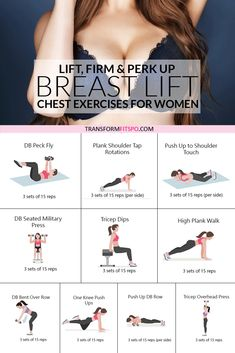 Tone firm up and round Butt & Thigh workout for women. Fitness tips for 30 day c… Tone firm up and round Butt & Thigh workout for women. Fitness tips for 30 day challenge. Fitness Routines, Fitness Workouts, Yoga Fitness, Health Fitness, Home Exercise Routines, Weight Training Routines, Weight Lifting For Women Routine, Exercise For Beginners At Home, Weight Lifting At Home