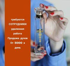 Работа 50000 рублей девушке модели онлайн сургут