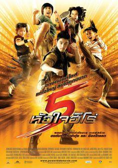 Power Kids - Haa Hua Jai Hero - 2009 - BRRip Film Afis Movie Poster