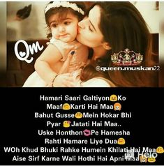 Love you ammi Love My Family Quotes, Love Parents Quotes, Tough Girl Quotes, Mom And Dad Quotes, I Love My Parents, Mom Quotes From Daughter, Funny Girl Quotes, Mothers Day Quotes, I Love Mom