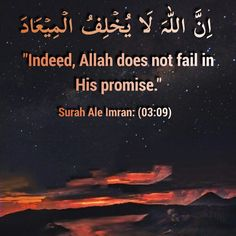 Beautiful Islamic Quotes, Islamic Inspirational Quotes, Quran Verses, Quran Quotes, Quotes To Live By, Me Quotes, Believe In Yourself Quotes, Religion Quotes, Postive Quotes