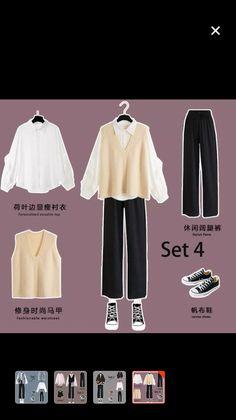 Korean Fashion Dress, Kpop Fashion Outfits, Korean Street Fashion, Korea Fashion, Korean Outfits, Cute Casual Outfits, Simple Outfits, Hijab Fashionista, Aesthetic Clothes