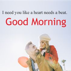 Good Morning Love Profile Pictures ~ Cute Love Couple DP for Lovers HD Good Morning Couple, Love Good Morning Quotes, Good Night I Love You, Good Morning My Love, Good Morning Greetings, Good Morning Wishes, Good Morning Sweetheart Quotes, Romantic Good Morning Messages, Love My Wife Quotes