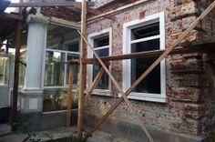 exterior cladire inainte de renovare Mobina SRL http://www.mobina.ro/santier.html