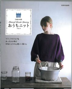 Hand Knit Story Vol 3 - Japanese Craft Book I love this sweater! Knitting Books, Crochet Books, Easy Knitting, Knitting Projects, Knitting Magazine, Crochet Magazine, Crochet Shawl, Knit Crochet, Knitting Patterns