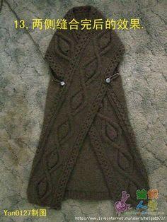Delantera chaleco dos agujas Stitch Patterns, Knitting Patterns, Crochet Poncho, Crochet Fashion, Rubrics, Diy Clothes, Hand Knitting, Shawl, Knit Jacket